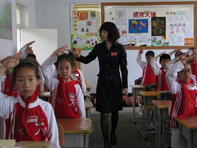 辽宁省营口市西市区创新小学少先队基本知识教育活动