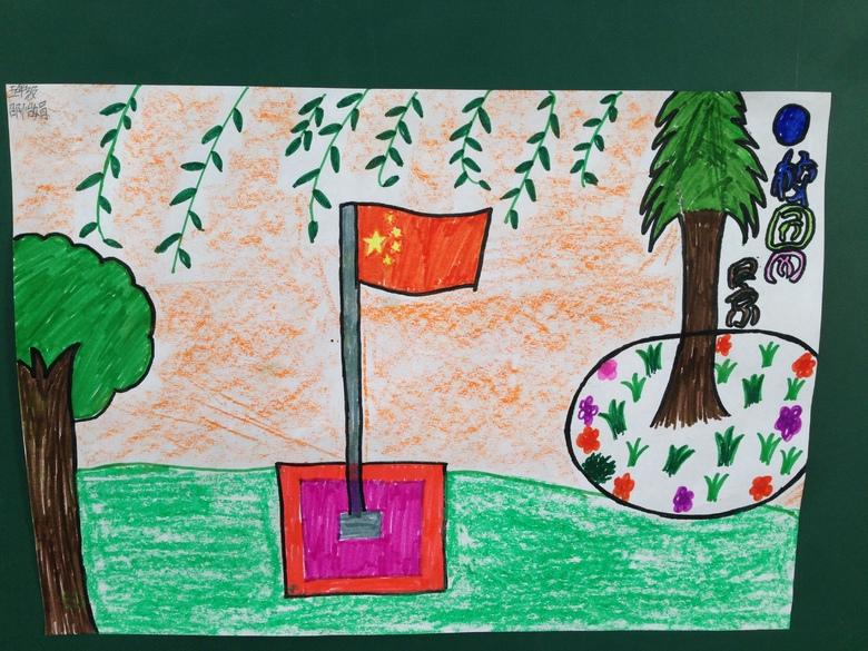 艺术节暨庆六一活动书画展示 - 升旗仪式风采展图片