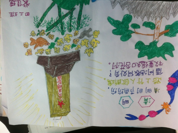 清明手抄报3 - 美丽中国,红领巾社会实践活动 - 活动