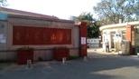 我的学校校门