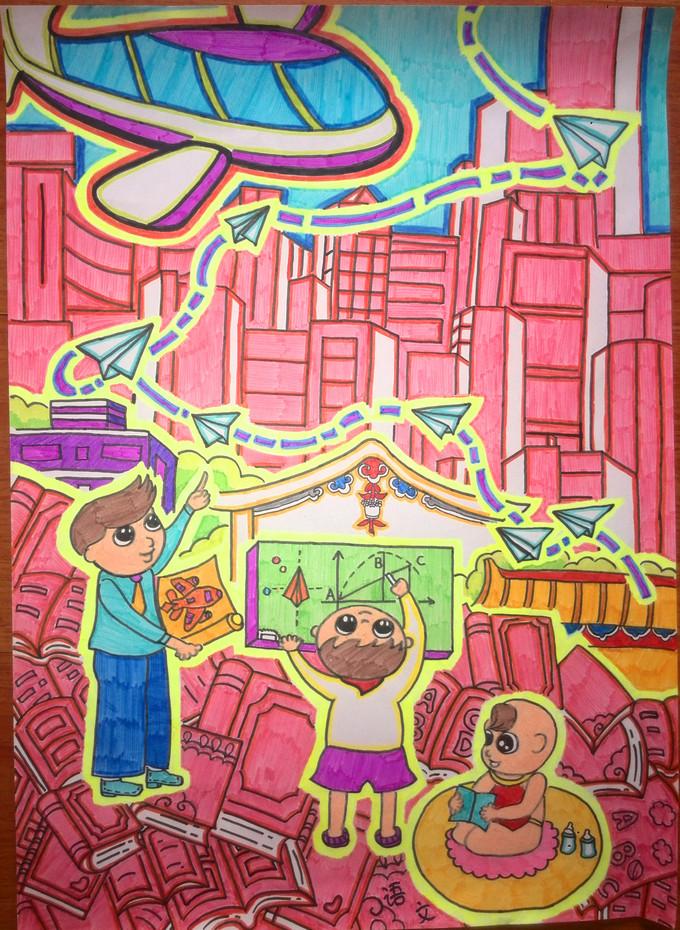 """泉州市中山陶英小学""""我的中国梦""""——第二届""""白石杯""""全国青少年书画图片"""