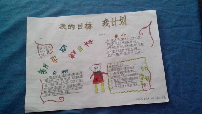 红领巾 - 儿童节创意游戏设计 - 活动 - 未来网红领巾图片