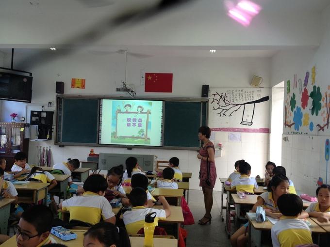 2014--2015小学翔安区马巷中心年级说学年、四小学优点的音乐课图片