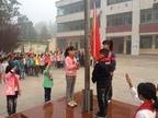 石桥小学升旗仪式