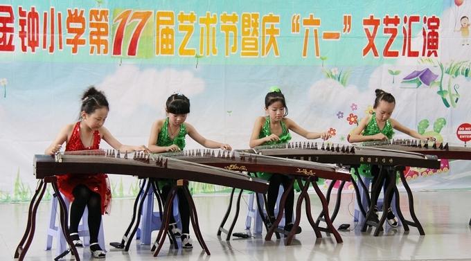 珠海市金钟数学a数学举办第17届艺术节本质什么的小学是小学图片