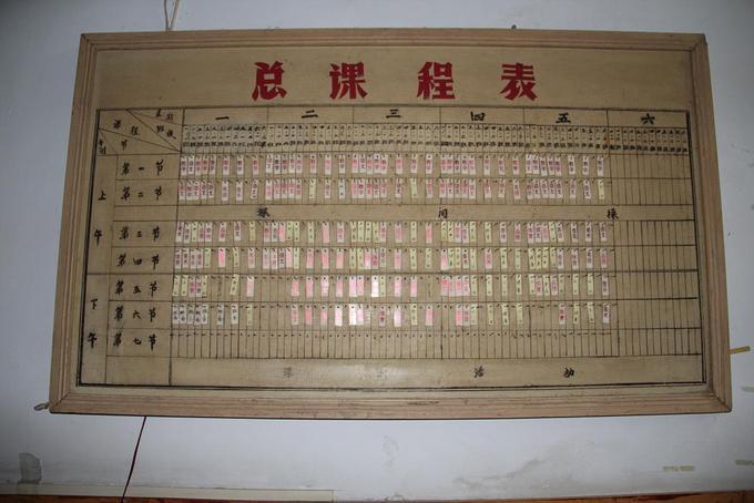 郑州市二七区福清实验课表-小学上传-活动-小学龙岗2017图片