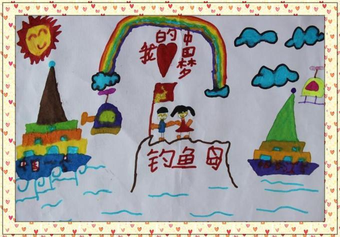 红领巾相约中国梦图片