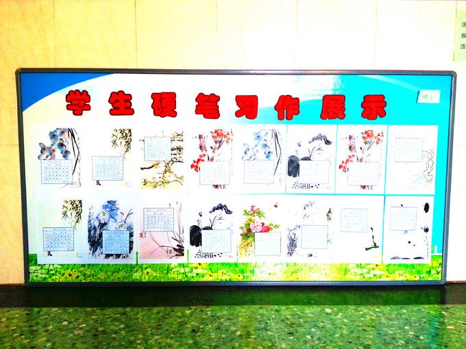 天津市河东区幼师里小学社团活动v幼师展牌小学好哪个和考松竹图片