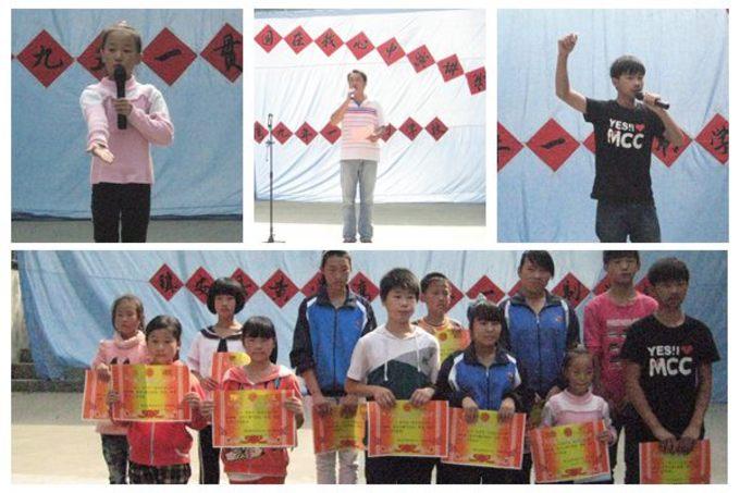 年制学校举办 祖国在我心中 讲故事 演讲比赛