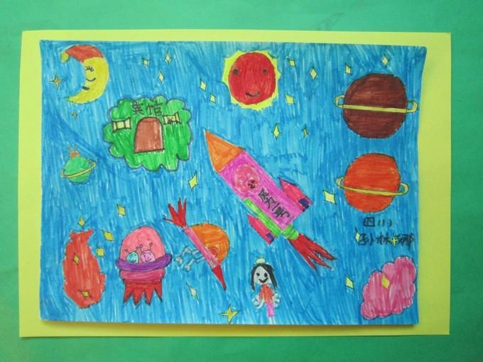 自强小学中国梦绘画作品
