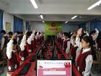 """新建小学积极开展""""向国旗敬礼""""网上签名寄语活动"""