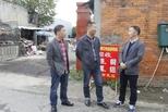 四川省彭州市教育局党组书记、局长周权一行莅临北城小学实地调研学校征地扩建工作
