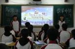 """上街区教体局组织开展纪念""""改革开放40周年""""活动"""