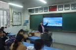 家校携手话教育 和谐互动求实效 ——大庆路小学举行家长学校活动