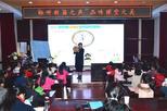 聆听新苗之声 品味课堂之美---上街区新建小学工会举行青年教师展示课活动