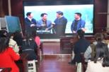 新建小学党支部组织全体党员教师观看《榜样》